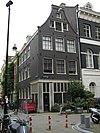 amsterdam - noordermarkt 27a