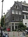 Amsterdam - Noordermarkt 27a.jpg