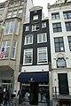 Amsterdam - Singel 466.JPG