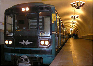 An 81-717 subway train within the Moscow Subway System.jpg