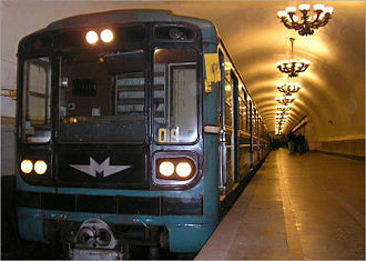 Paveletskaya (Koltsevaya line) - Image: An 81 717 subway train within the Moscow Subway System