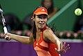 Ana Ivanovic Qatar Open.jpg