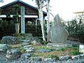 Andō Morinari's Deathplace.jpg