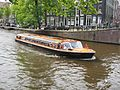 Andre van Duin ENI 02008033 op de Prinsengracht pic2.JPG