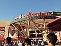 Angel stadium 2018.jpg
