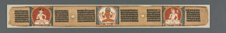 Perfection of Wisdom in Eight Thousand Lines: Ashtasahasrika Prajnaparamita: Decorated Leaf (recto)