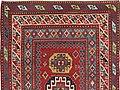 "Antique Caucasian Kazak Rug Symbology ""S"" Motif.jpg"