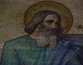 Antrain (35) Église Saint-André Tableau 09.JPG
