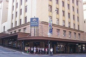 ANZAC Square Arcade - ANZAC Square Arcade