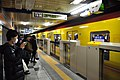 Aoyama itchome Station-1.jpg