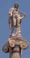 Apolo en la columna, Academia de Atenas.png