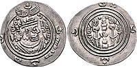 Arab-Sasanian Dirham in the name of Ziyad ibn Abi Sufyan.jpg