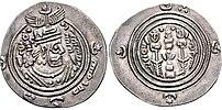 Silver dirham raženy ve jménu Ziyad ibn Abi Sufyan
