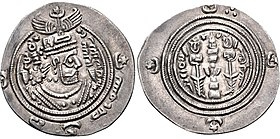 Arab-Sasanian Dirham in the name of Ziyad ibn Abi Sufyan.jpg
