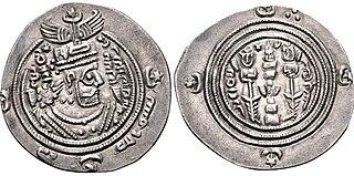 Ziyad ibn Abihi Arab Administrator, Governor and Statesman
