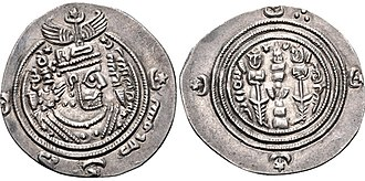 Ziyad ibn Abih - Silver dirham following Sassanid motives, struck in the name of Ziyad