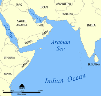 Ottoman naval expeditions in the Indian Ocean - The actual Arabian Sea