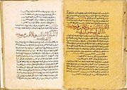 Arabic Manuscript of The Thousand and One Nights back to the 1300s