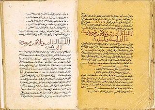 Galland Manuscript