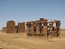 Sudán-Historia-Archaeological Sites of the Island of Meroe-114987