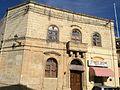 Architecture in Gudja 7.jpg