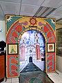 Arco con imagen de la Basílica de Ocotlán en Periódico El Sol de Tlaxcala 01.jpg