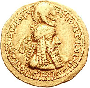 Ardashir I - Coin of Ardashir I.