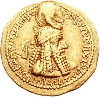 Ardashir I Founder of the Sassanid Empire