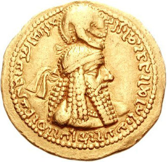 Ardashir I - Coin of Ardashir I, minted at Ctesiphon between 228-239