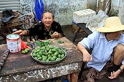 Areca nut - Wikipedia, the free encyclopedia