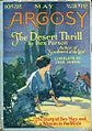 Argosy 191705.jpg