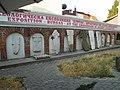 """Arheološka ekspozicija """"Burgas"""" - panoramio.jpg"""