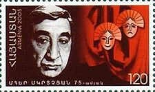 ArmenianStamps-330.jpg