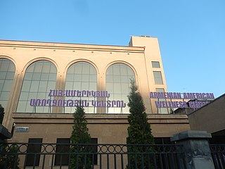 Armenian American Wellness Center organization