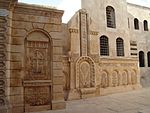 Armenian Genocide memorial in Aleppo Syria at the Armenian church 40 martyrs.jpg