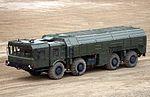 Army2016demo-071.jpg