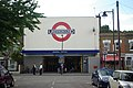 Arsenal Underground Station - geograph.org.uk - 1966339.jpg