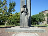 Artashat, to the victims of the 2nd WW (1).JPG