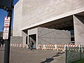 Artsy Construction Entryway (3379128624).jpg