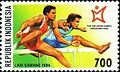 Asian Games 1994 stamp of Indonesia 2.jpg