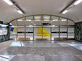 Aspuddens tunnelbanestation, område mellan perrongerna.jpg