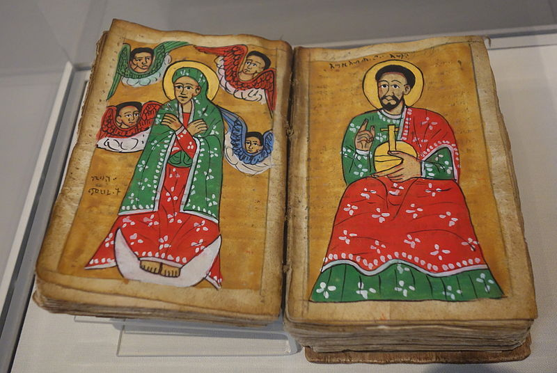 File:Assumption of the Virgin and God the Father Holding an Orb, Coptic Christian manuscript, Ethiopia, Amhara people, miniature c. 1960, text 19th century, tempera on parchment, wood - Chazen Museum of Art - DSC01764.JPG