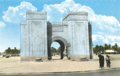 Assyrian gate at the Iraq Museum, Baghdad, 1950s.png
