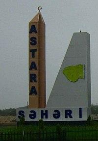 Astara city.jpg
