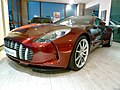 Aston martin one-77 brown (6595627065).jpg
