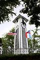 Atkinson Clock Tower.jpg