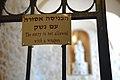 Austrian Hospice sign Jerusalem (2007-01).jpg