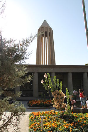 Hamadan - The Tomb of Avicenna