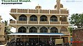 Ayyampettai Thowheed Masjid By-SharfuDin - panoramio.jpg