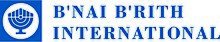 B'nai B'rith International - logo - 2017 to Present.jpg